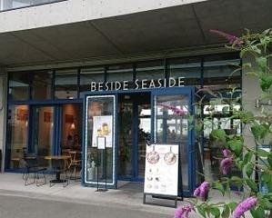 BESIDE SEASIDE