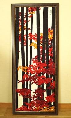 竹林に紅葉(秋)