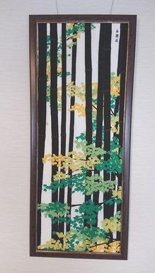 竹林に紅葉(ブラック/グリーン)