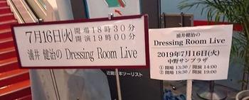 DressingRoomLive