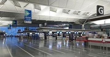 セントレア国内線ターミナル