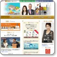 NHK「団塊スタイル」公式ホームページ