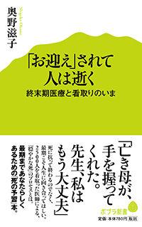 14630-9_obi