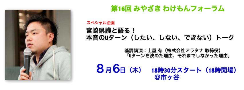 Timeline_Cover_doNotRename77