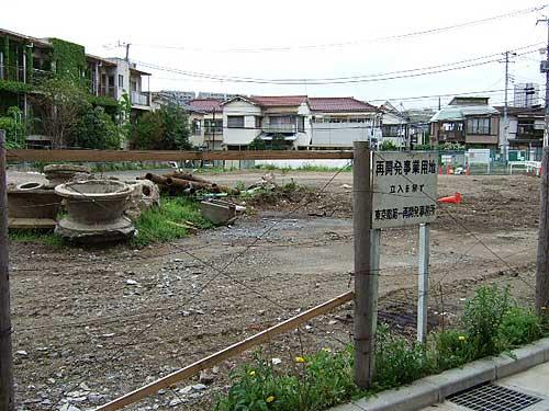 北新宿1いま