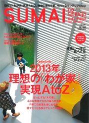 20120103_sumai