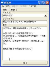c5f98a6f.JPG