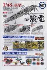 volks_news_48_
