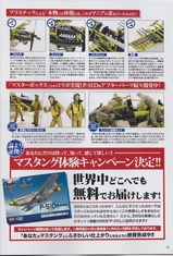 volks_news_p-51d_2