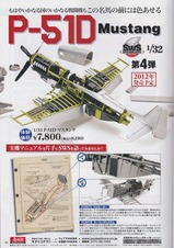 volks_news_p-51d_1