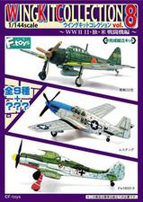 f-toys144_wingkit8_p-51b_