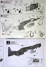 meng_zu_fuselage_left_