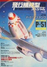 model-art_929_airmodel_