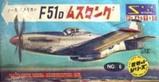 sanwa120_f-51d