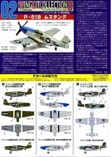 F-toys_wingkitcollection8_