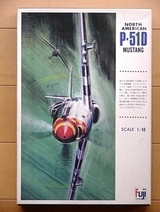 fuji48_p-51d