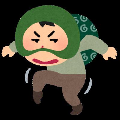 【速報】安倍首相の「私邸」に侵入者!!!!!!!!!!!!!!!!