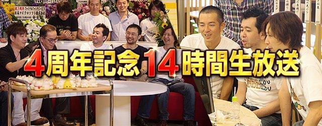 【見なきゃ】『FF14』4周年記念番組にGLAYのボーカル・TERUさん出演決定!!他のゲストも豪華すぎぃぃぃぃぃ!