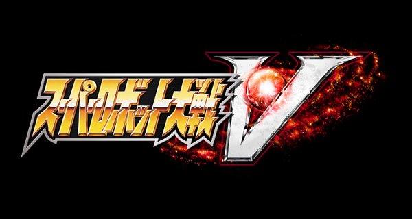 PS4/Vita『スーパーロボット大戦V』第2弾PV&新TVCM「加速編」公開!