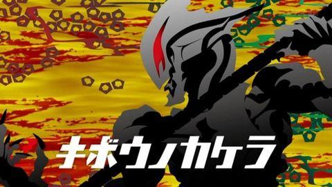 【最終決戦開始】ウルトラマンジード 第24話