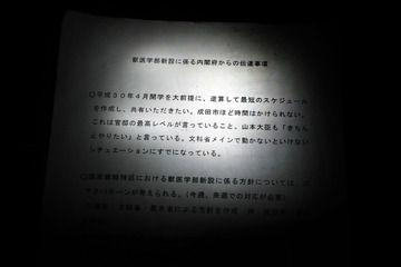 【加計学園】安倍総理が「朝日新聞は言論テロ」に「いいね!」→事実を指摘された朝日記者が逆ギレwwwww