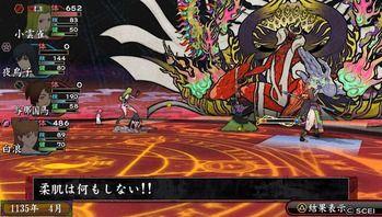 なんで和風RPGってないんや?
