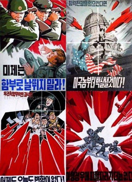 【WW2風デザイン】北朝鮮、アメリカを非難するポスター製作wwwwwwwwwww