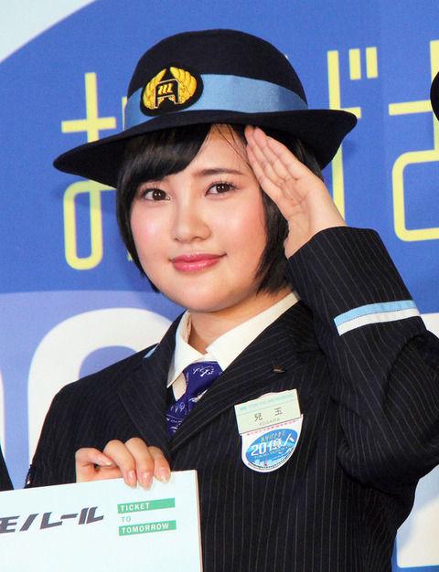 HKT48の人気メンバー兒玉遥さんがとんでもない容姿になるww