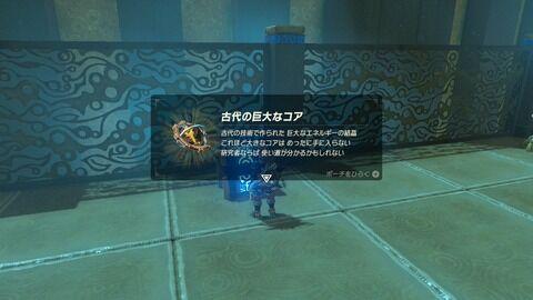 アニソンの帝王水木一郎さん、ゼルダが好き過ぎて超レアアイテムを999個集めてしまう