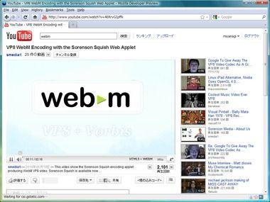【動画あり】Windows2000でWebM動画を再生した結果wwwwwwww