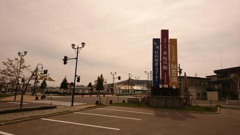 北紋の駅付近交差点
