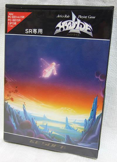 [RPG]ハイドライド/(1)ゲーム紹介_04PC-6601SR版パッケージ