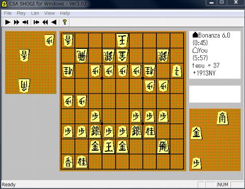 [TBL]将棋対局 / (2) Bonanza6と対戦させてみた 06先手:Bonanza-37手目先手1三香成