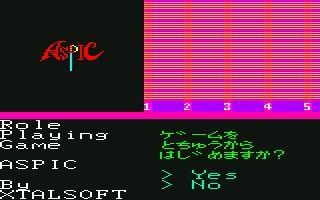 [RPG]アスピック/(1)ゲーム紹介_02タイトル画面