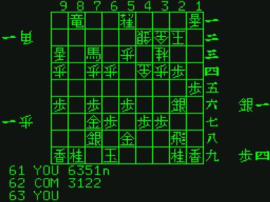 [TBL]将棋対局 / (1) ゲーム紹介 ゲーム画面2