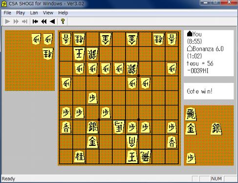 [TBL]将棋対局 / (2) Bonanza6と対戦させてみた 03先手:将棋対局-56手目後手3九飛(投了)1