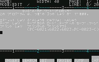 [UTL]PC-6001mkII応用プログラム集 / (2)内容紹介その2 02TAPEパソワード