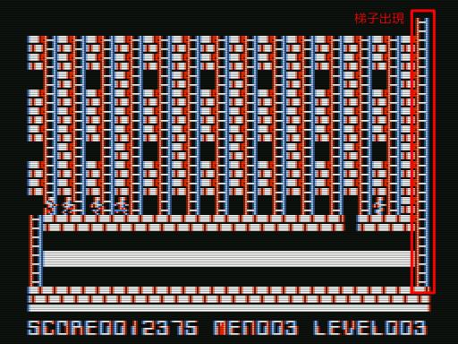 [PZL]ロードランナー / (8)LEVEL013/014_02LEVEL013梯子出現