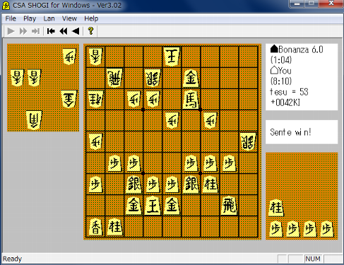 [TBL]将棋対局 / (2) Bonanza6と対戦させてみた 07先手:Bonanza_53手目先手4ニ金打(投了)1
