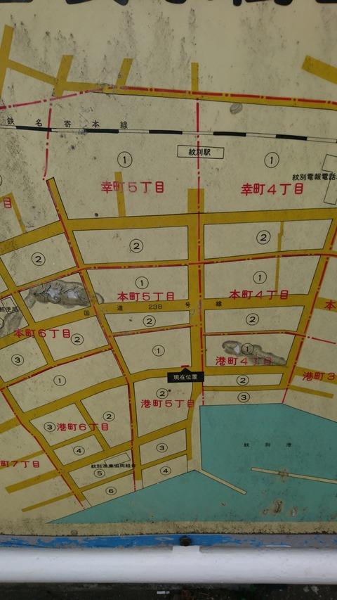 住居表示街区案内図2
