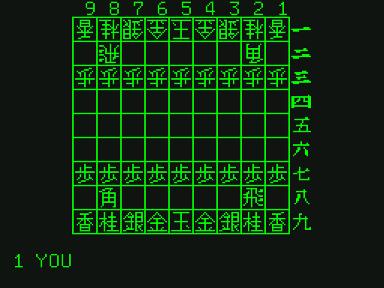 [TBL]将棋対局 / (1) ゲーム紹介 ゲーム開始