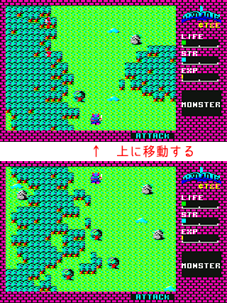 [RPG]ハイドライド/(2)基本システム_03エリア移動