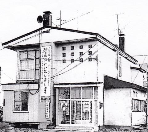 旧・紋別港港湾管理事務所(引用)