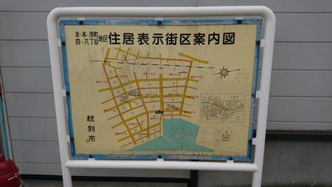 住居表示街区案内図1