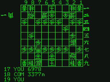 [TBL]将棋対局 / (1) ゲーム紹介 ゲーム画面1