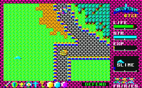 [RPG]ハイドライド/(8)水路排水~エンディング_05不死の薬宝箱