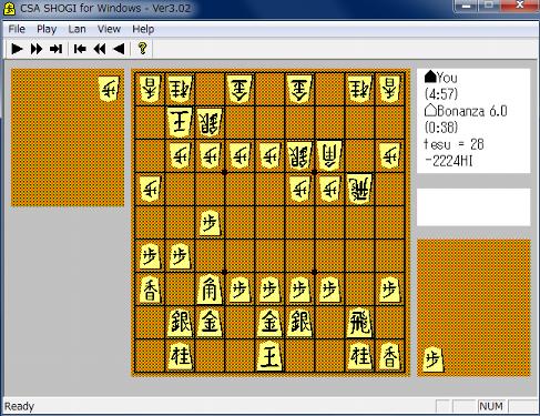 [TBL]将棋対局 / (2) Bonanza6と対戦させてみた 02先手:将棋対局-28手目後手2四飛