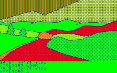 [ADV]サラダの国のトマト姫/(1) ゲーム紹介_03英語入力