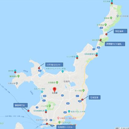 石垣島観光したところ