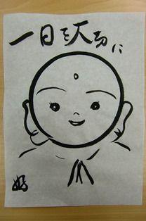 CIMG2046